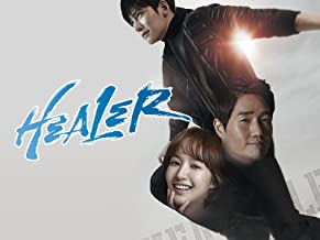 korean movies the legend of the blue sea
