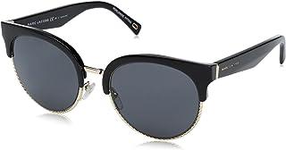 Marc Jacobs Cat Eye Sunglasses For Women - Grey Lens, 54
