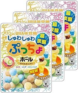 UHA味覚糖 ぷっちょボール しゅわしゅわ炭酸アソート 50g ×3袋