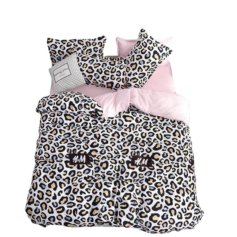 クレジットからかうナサニエル区HYFJP ジッパークロージャーと羽毛布団カバーセット、100%コットン寝具、白の上に印刷された垂直刻々と過ぎストライプ柄、 (Color : ブラック, Size : 2.2)