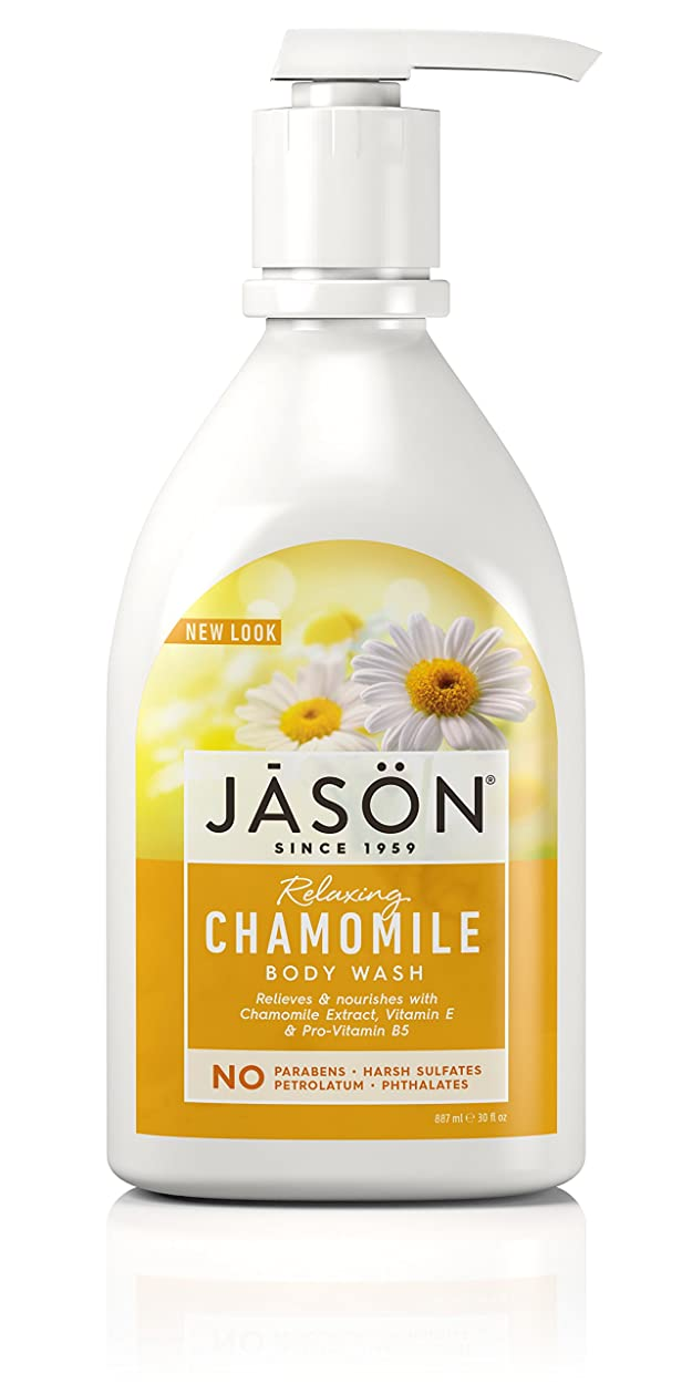 はねかけるシャベル女優Chamomile Body Wash