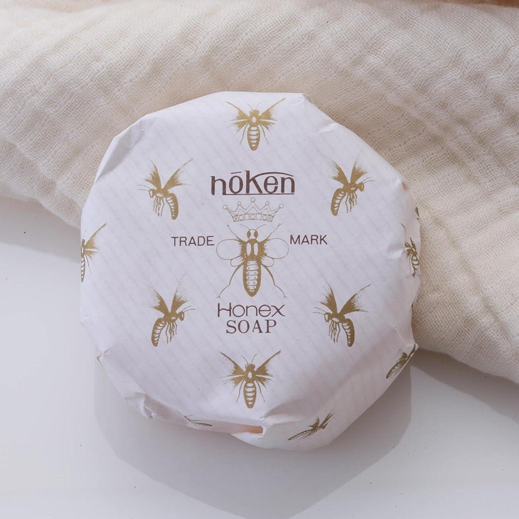 補助バナナ繁殖HOKEN/HONEYX ソープ 大