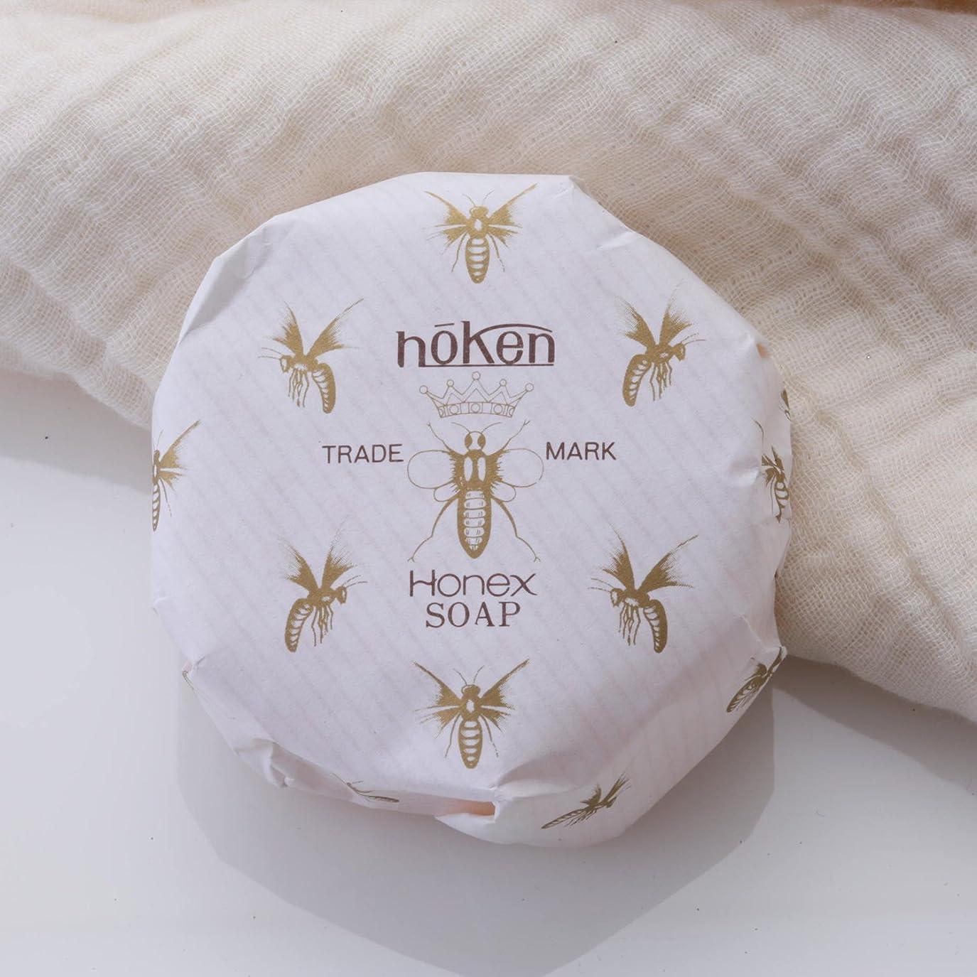 排除する一晩階下HOKEN/HONEYX ソープ 大
