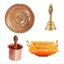 Style OK Combo of Copper Puja Thali Garuda Ganti Panch patra Hawan Kund Indian Cultural Religious Item Best for Temple Hom...