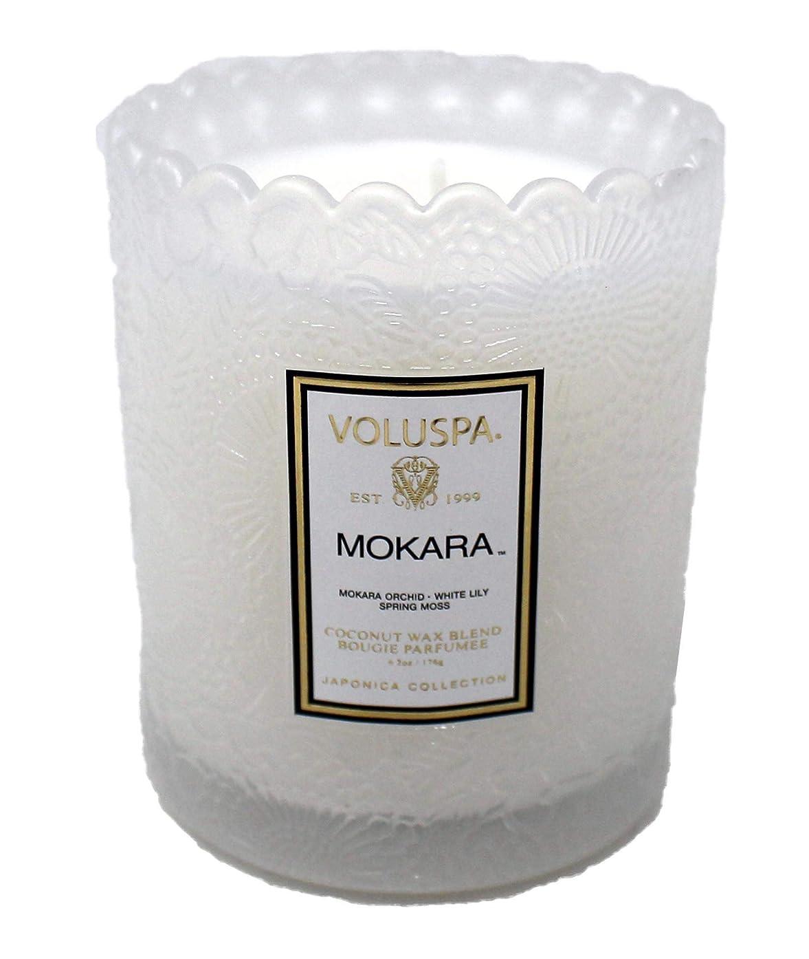 光電学部余計なVoluspa ボルスパ ジャポニカ スカラップグラスキャンドル モカラ JAPONICA Glass Candle MOKARA