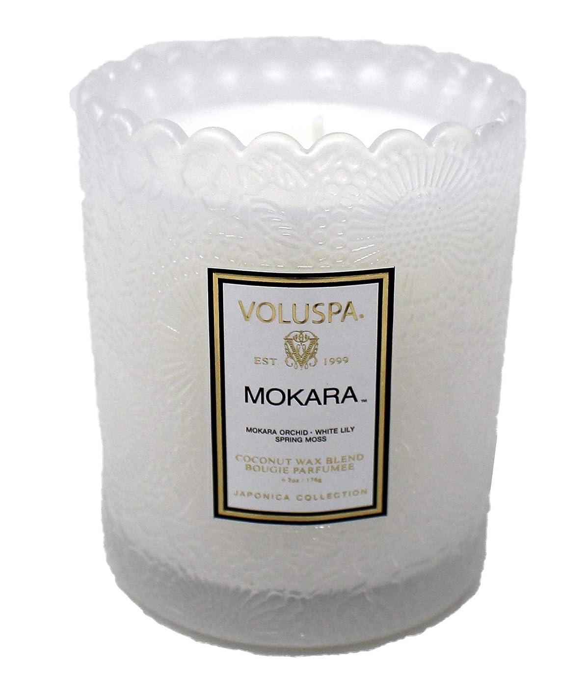 ナイロンラインナップかなりVoluspa ボルスパ ジャポニカ スカラップグラスキャンドル モカラ JAPONICA Glass Candle MOKARA