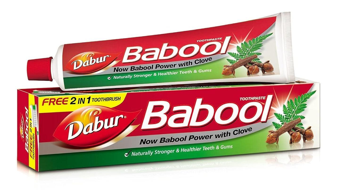 砲撃テスピアン体操選手Dabur Babool Toothpaste 80 Grams - India