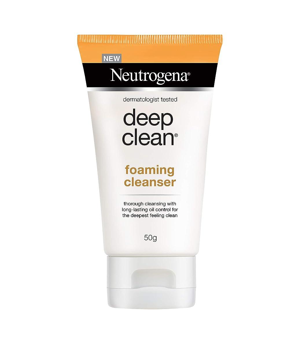 後世養う提出するNeutrogena Deep Clean Foaming Cleanser, 50g