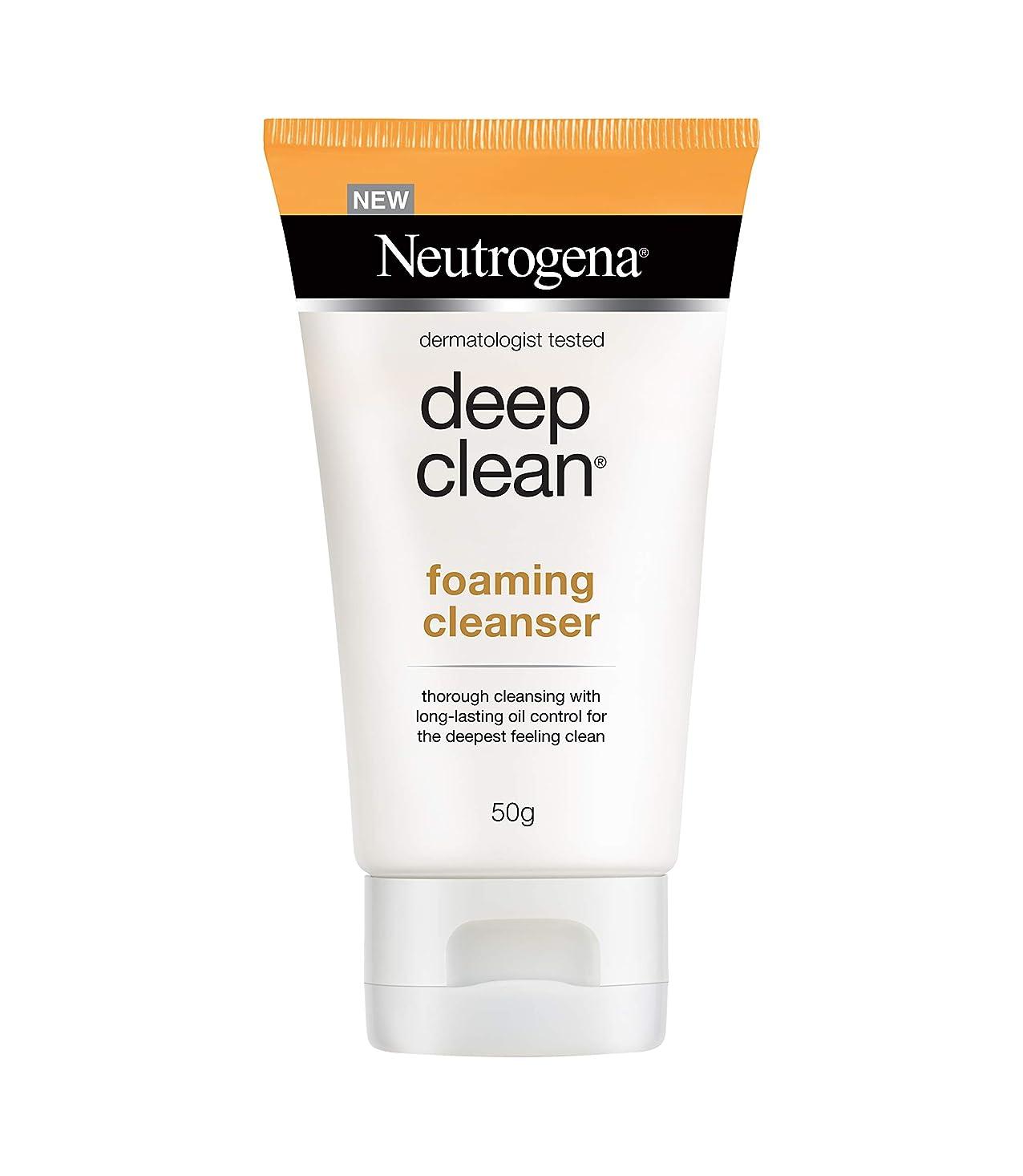サーカス正しいスーパーマーケットNeutrogena Deep Clean Foaming Cleanser, 50g