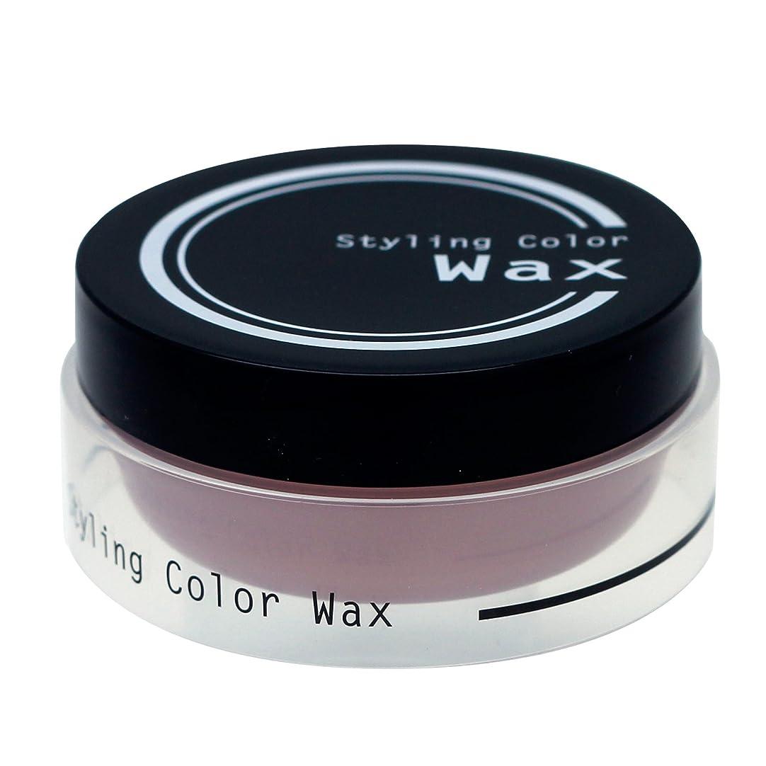 コメントスーパー電気的ビナ薬粧 スタイリングカラーワックス メイプルレッド 80g