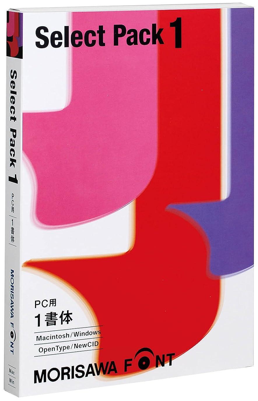 アジャ評価可能回路MORISAWA Font Select Pack 1 [PC用]