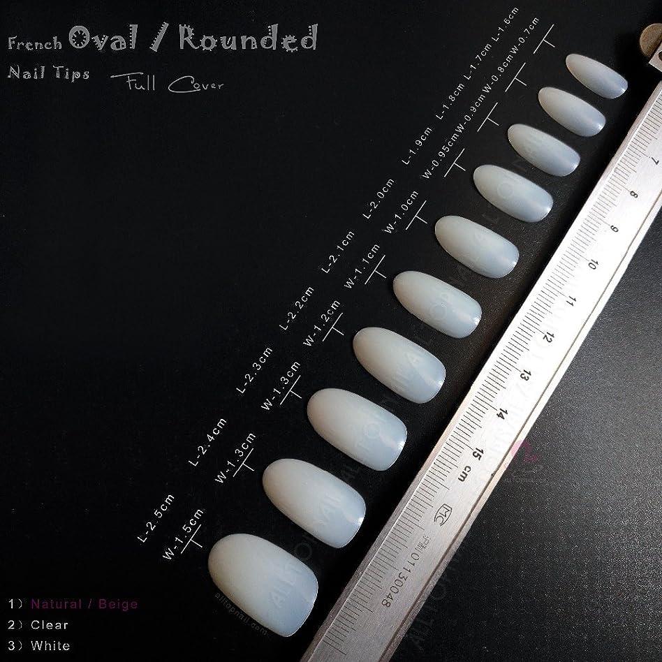 けん引護衛ビーチネイルチップ 10サイズ100枚(クリーム色)