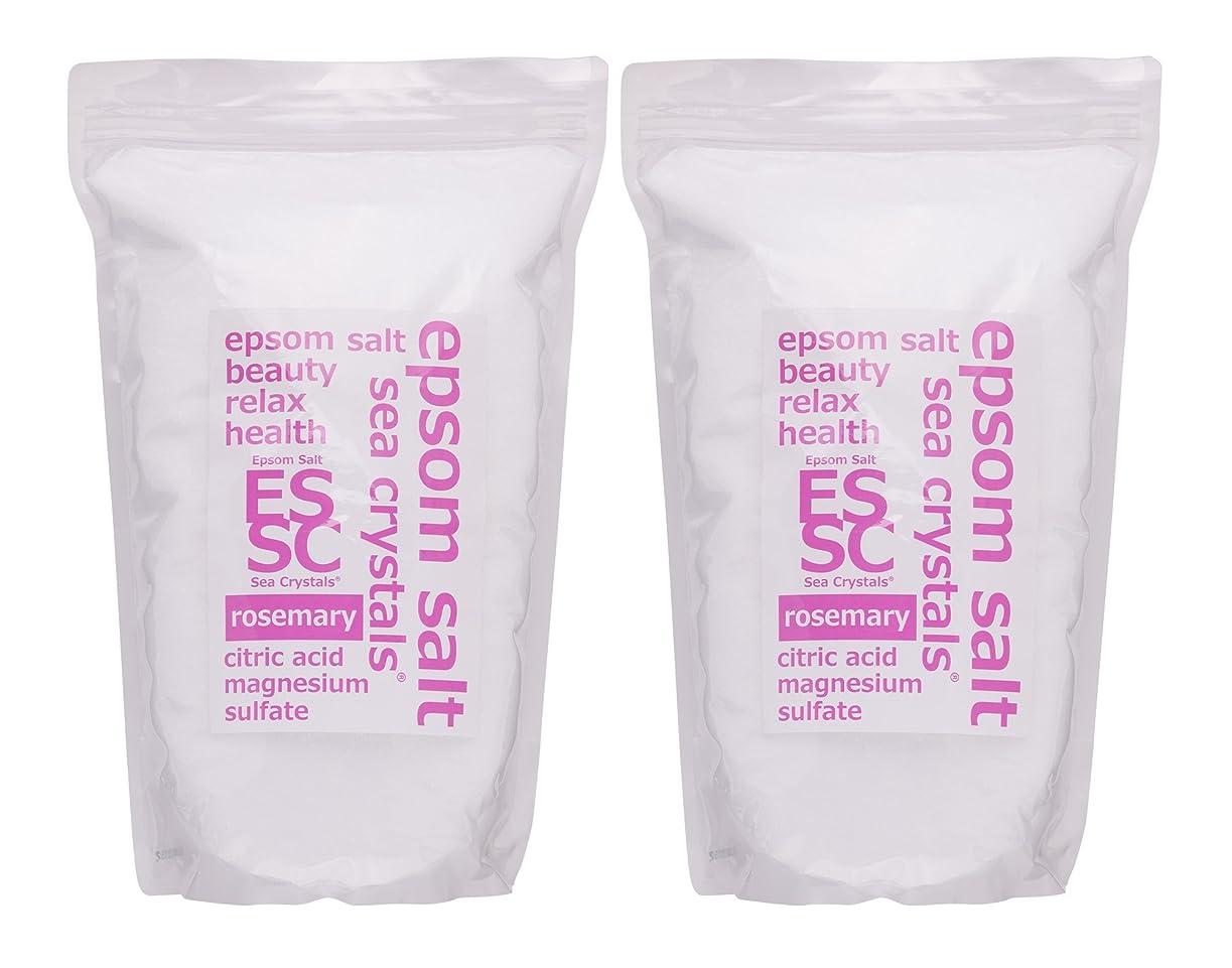 援助するフォーク艶エプソムソルト ローズマリーの香り 4.4kg(2.2kgX2) 入浴剤(浴用化粧品) クエン酸配合 シークリスタルス 計量スプーン付