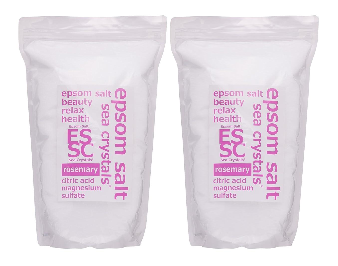 に話す沼地ゴミ箱を空にするエプソムソルト ローズマリーの香り 8kg(4kgX2) 入浴剤(浴用化粧品) クエン酸配合 シークリスタルス 計量スプーン付