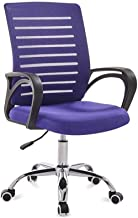Stable Office chair Computer Chair Explosion Cozy Chair Swivel Chair Lift Chair Student Conference Durable (Color : Purple)