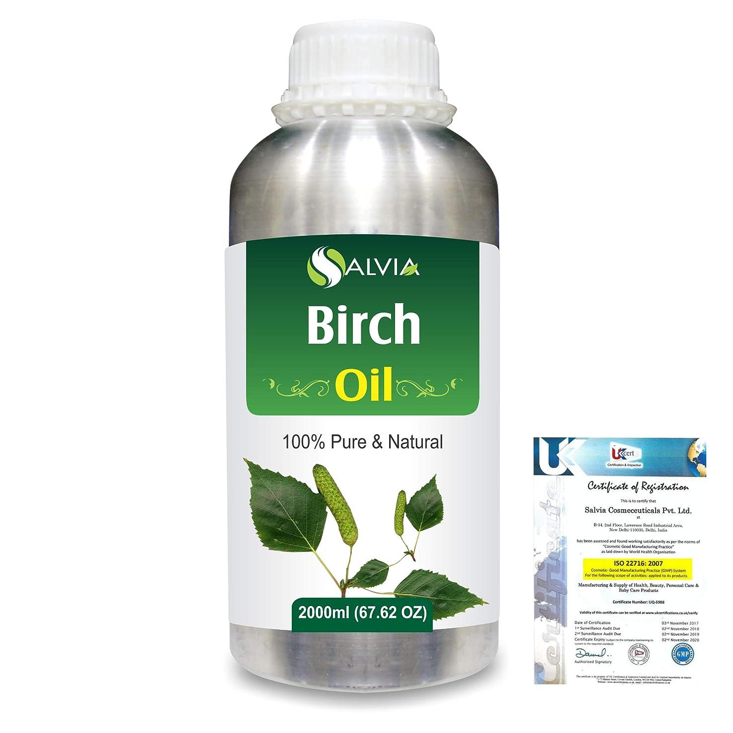 グローブ三角補体Birch (Betula Pendula,Betula Alba) 100% Natural Pure Essential Oil 2000ml/67 fl.oz.
