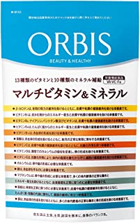オルビス(ORBIS) マルチビタミン&ミネラル 30日分(300mg×120粒) ◎ベースサプリメント◎