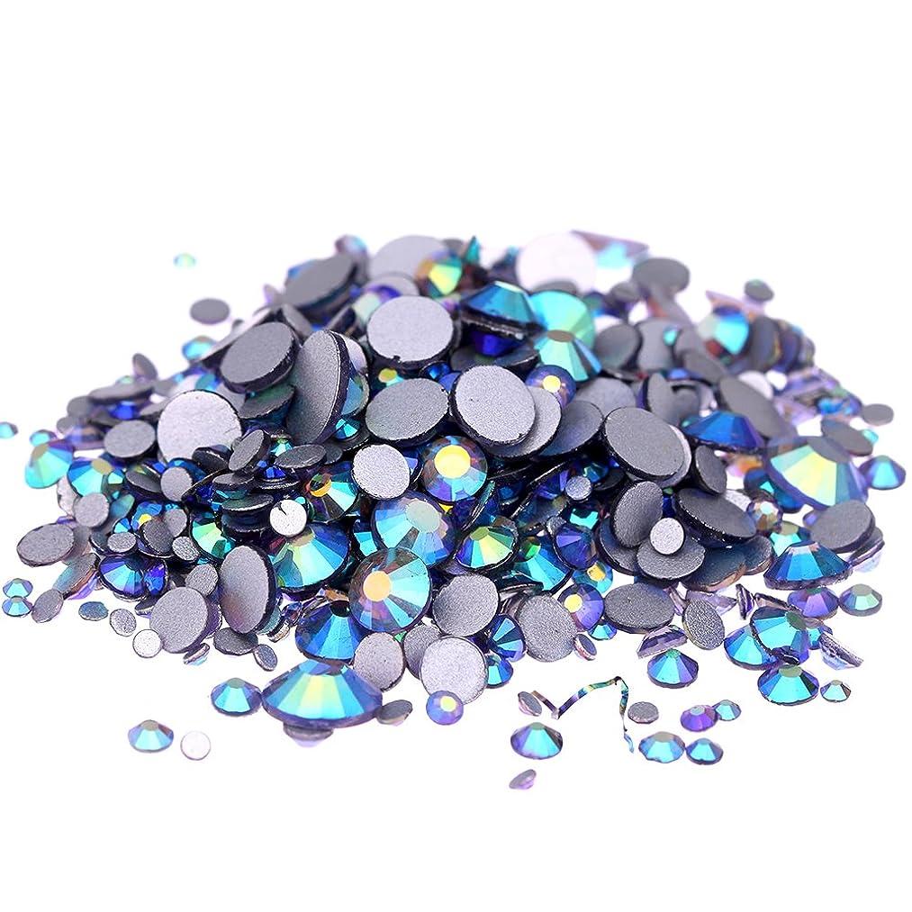 カニ構築する周辺Nizi ジュエリー ブランド タンザナイトオーロラ ラインストーン は ガラスの材質 ネイル使用 型番ss3-ss30 (SS30 288pcs)