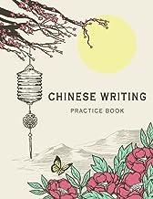 Chinese Writing Practice Book: X-Style Learning Education Chinese Language Writing Notebook Writing Skill Workbook Study T...