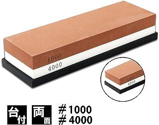 Hiveseen 両面包丁用砥石 研ぎ専用 日本語説明書付き レッド