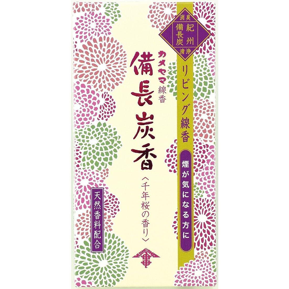 リズミカルなデッド幸運なことに花げしき 備長炭香 千年桜の香り