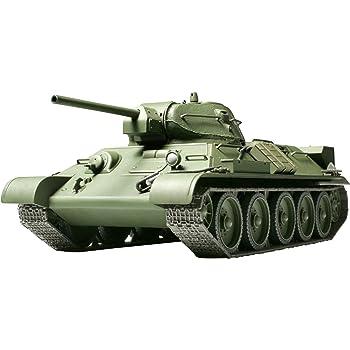 Tamiya 1//48 Military Miniature Series No.38 Soviet KV-2 Heavy Tank Gigant 32538 32538-000