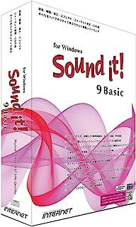 Sound it ! 9 Basic for Windows