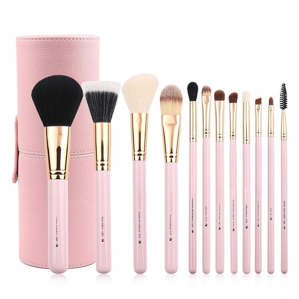 抜け目のない現代上へ化粧用品 ソフトで虐待フリーの合成繊維剛毛とローズゴールドディテールプロフェッショナル12ピース化粧ブラシ (Color : ピンク, Size : フリー)