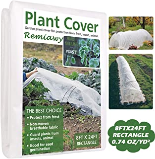 frost protection covers