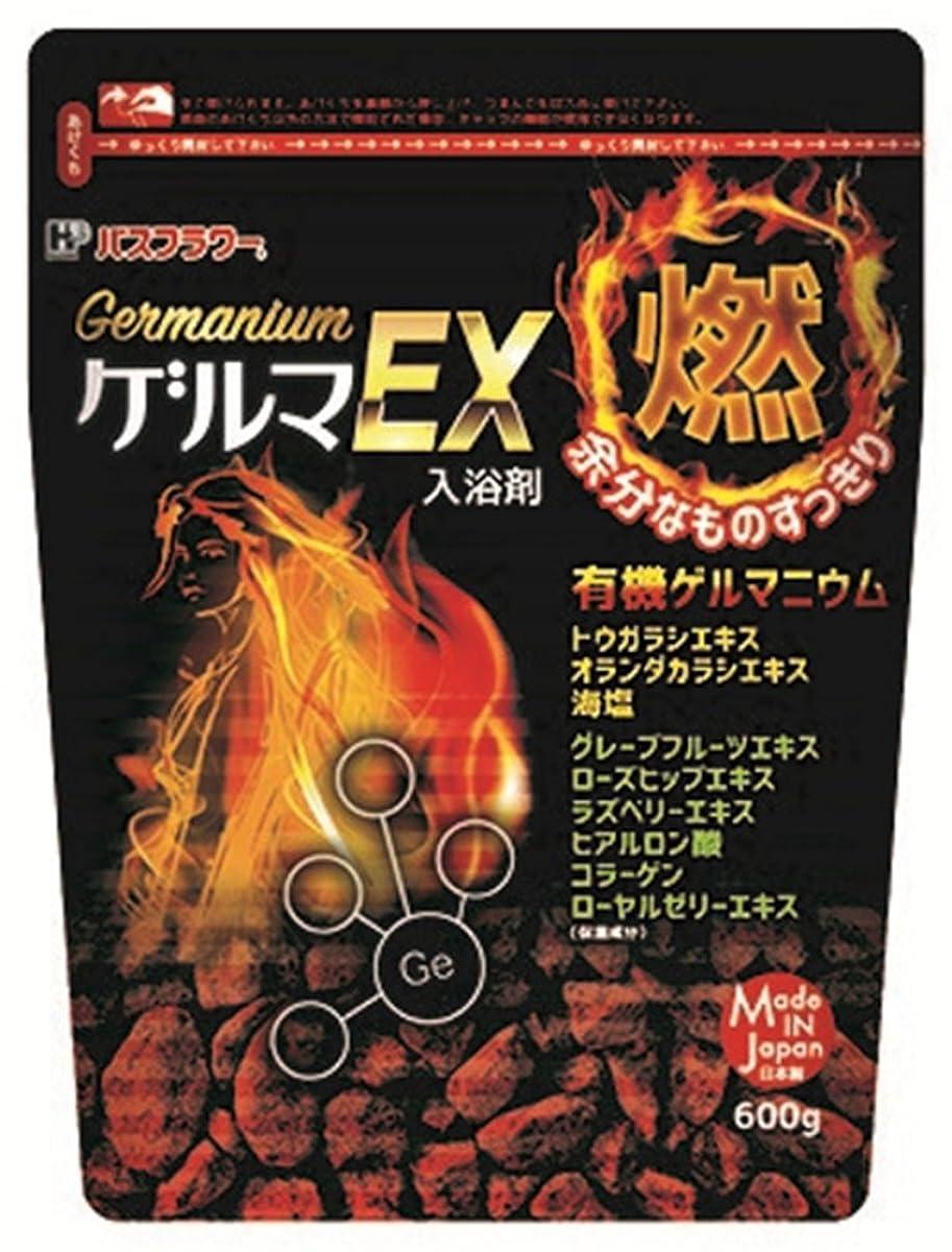 軍パワー揃えるヘルス バスフラワー 入浴剤 発汗促進タイプ ゲルマEX 600g