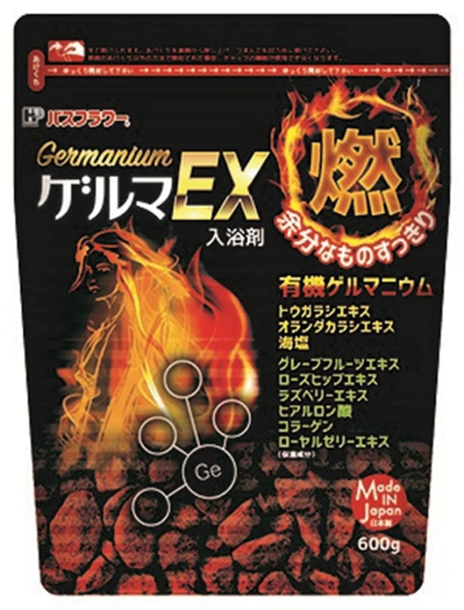 公ライター通知するヘルス バスフラワー 入浴剤 発汗促進タイプ ゲルマEX 600g