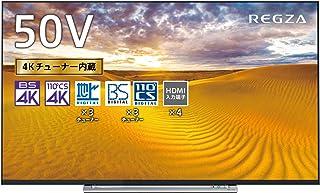 REGZA 東芝 50V型地上・BS・110度CSデジタル4Kチューナー内蔵 LED液晶テレビ 50M520X