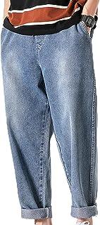 Generic11 I Pantaloni Jeans da Uomo Sono Adatti per i Pantaloni Cropped Sottili in Denim Sottile Primaverile e Autunnale