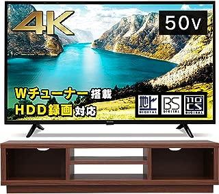 アイリスオーヤマ 50型 4K対応 液晶 テレビ 50インチ ブラック 50UB10P & テレビ台 ローボード ウォールナット 幅130×奥行36×高さ30.6cm ジャストタイプ JAB-130-M