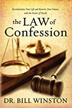 the law of confession in the bible