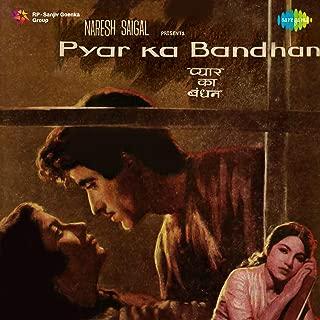 Best pyar ka bandhan picture Reviews