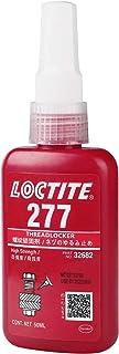 Threadlocker 277 Heavy Duty High Strength Oil Soluble Thread Locker, 50ml 0.2 oz Bottle Color Red(277A)