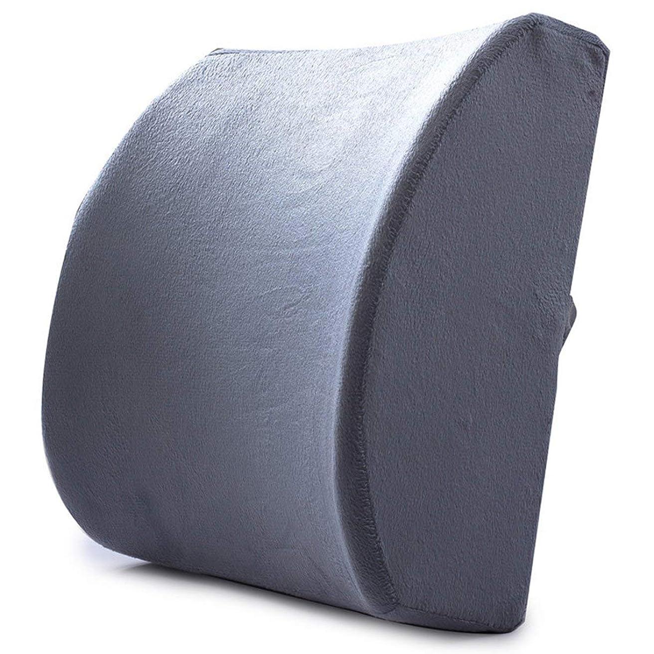 ルールダイジェスト着替えるMemory Foam Lumbar Support Waist Cushion Pillow For Chairs in the Car Seat Pillows Home Office Relieve Pain