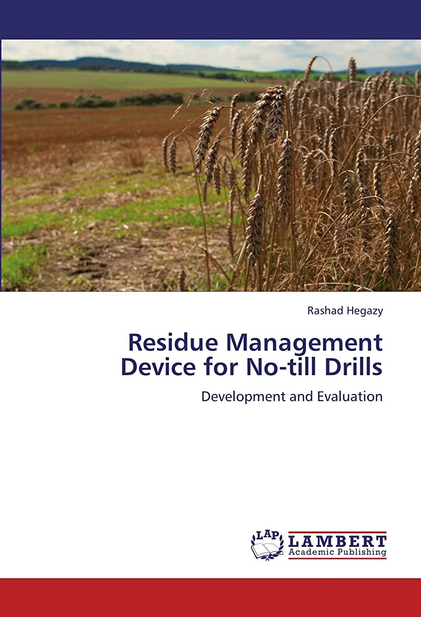 貪欲クラッチキルスResidue Management Device for No-Till Drills