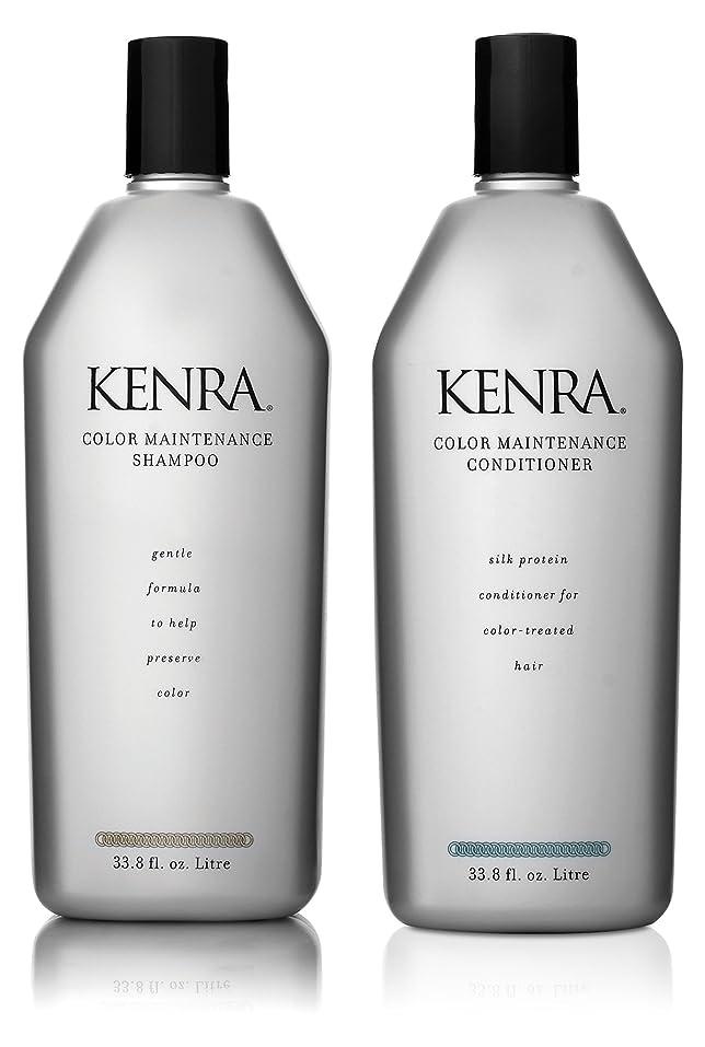 うまれた癒す事業内容Kenra カラーメンテナンスシャンプー&コンディショナーセット、33.8オンス