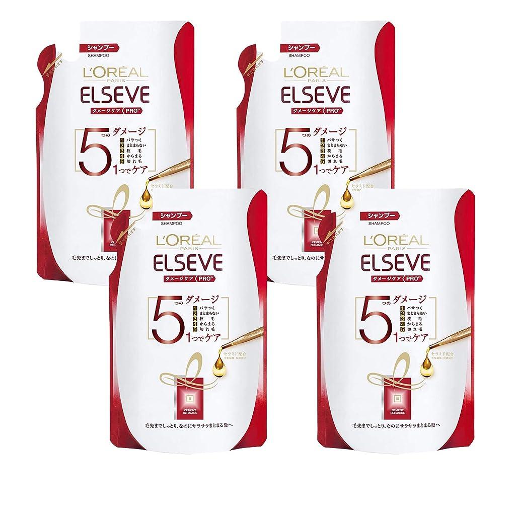 美的ねじれ基本的な【4袋セット】 エルセーヴ ダメージケアPROEXシャンプー レフィル × 4袋