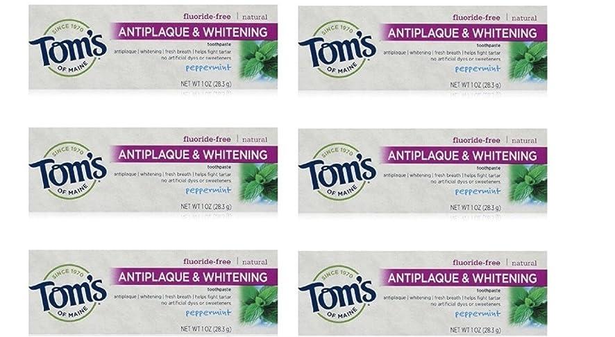 リル委員会大事にするTom's of Maine Natural Antiplaque Tartar Control & Whitening Toothpaste Peppermint 1 oz Travel Size by Tom's of Maine