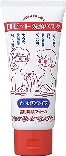 ロゼット洗顔パスタさっぱりタイプ130g(医薬部外品)