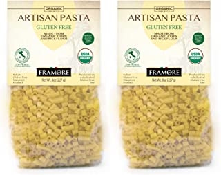 Imported Gluten Free Ditalini Pasta Made Of Corn And Rice, 8oz Bags, Vegan
