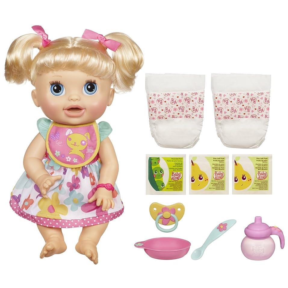 サンドイッチ心配行Baby Alive (ベビーアライブ) Real Surprises Baby Doll ドール 人形 フィギュア(並行輸入)