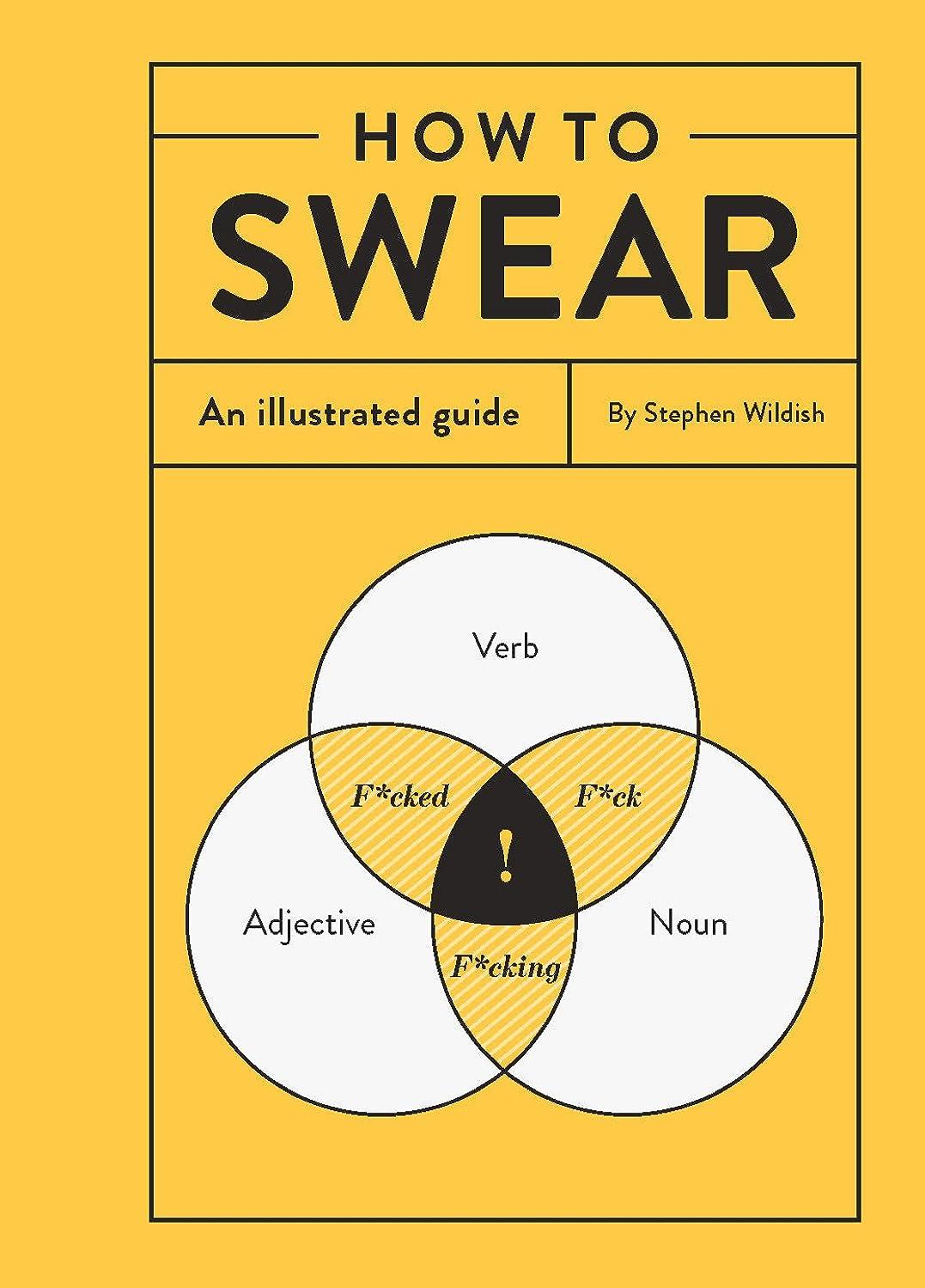 必須リーチ有効How to Swear: An Illustrated Guide (English Edition)