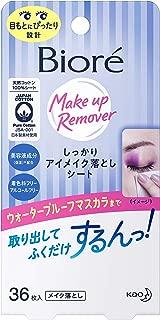 Biore SHIKKARI Eye Make-Up Remover Sheet 36 Sheet (Japan Import)