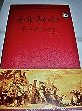 History of Jinggangshan revolution struggles / CCTV / A single spark can start a prairie fire / 4DVD