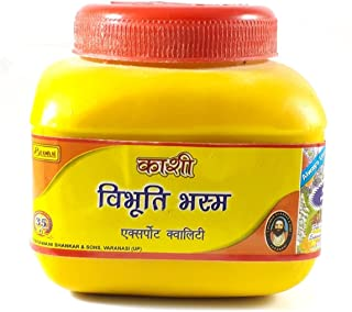 Pack of 2, 150gm Scented Kashi Vibhuti Powder Ceremonial mark at forehead puja Om Namah Shivaya, Pure and religious