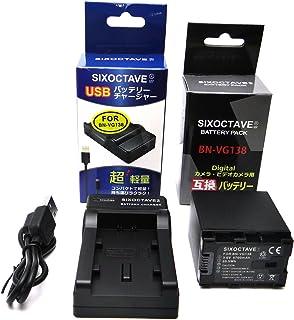 小さくてコンパクト str BN-VG138BN-VG129互換バッテリーおよびUSB充電器AA-VG1セットJvc ..